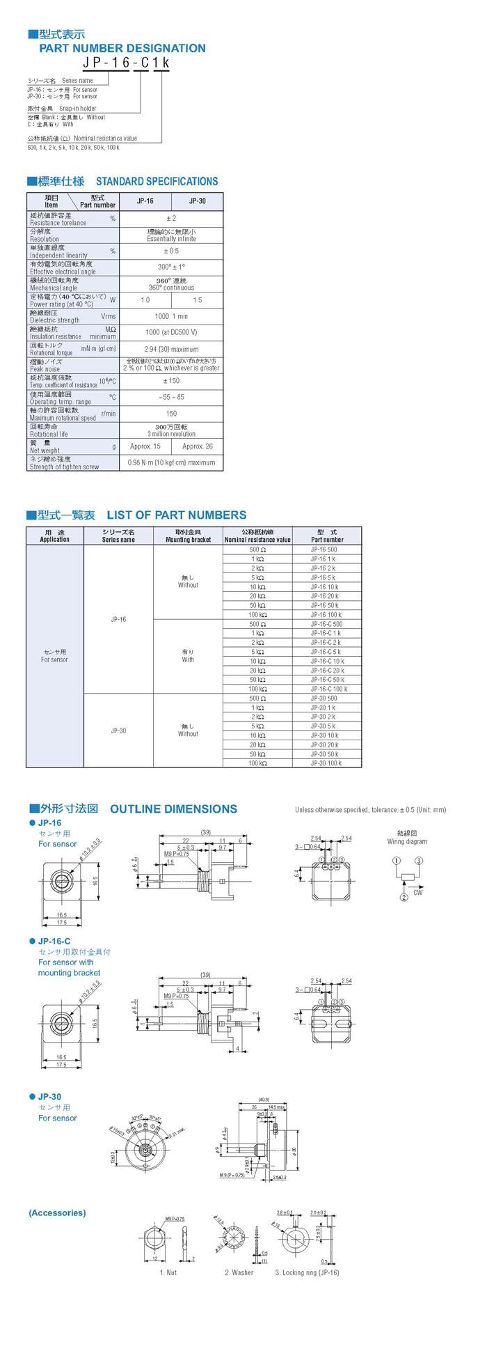 JP30B_DETAIL.jpg