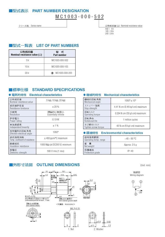 MC1303_DETAIL.jpg